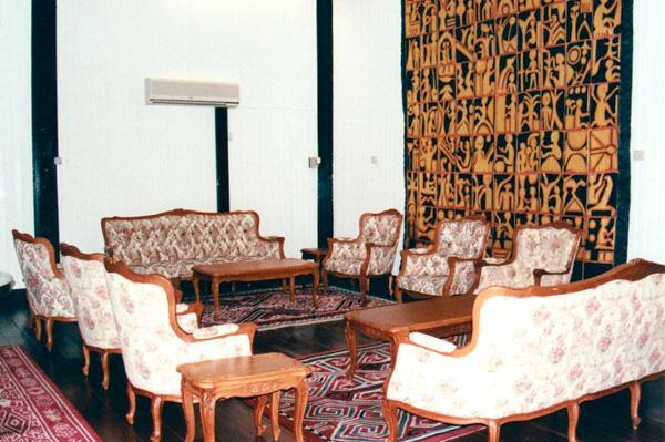 Ranee Suite